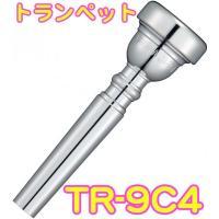日本製 5A4 6A4a 7A4 7B4 8C4 9C4 トランペット用 初心者