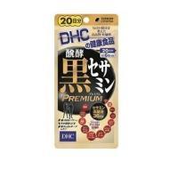 送料無料 DHC20日醗酵黒セサミンプレミアム 配送P100配種CP