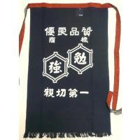 帆布の前掛けです。 仕事用に使用されていたものですので実用的です。 海外へのお土産にも好評です。  ...