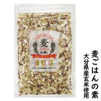 スーパー大麦 不足しがちな水溶性食物繊維をご飯でサプリする もち麦の栄養は殻に多く含まれます。殻付き...