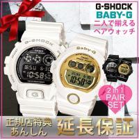 【型番】CASIO-BG-6901-1JF CASIO-BG-6901-7JF CASIO-DW-6...