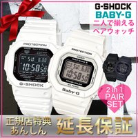 【型番】CASIO-BGD-5000-7JF CASIO-BGD-5000MD-1JF CASIO-...