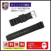 [仕様] ◆取り付け部分の幅は22mmです。 12時側長さ(尾錠含む)約9.8cm 6時側長さ約13...