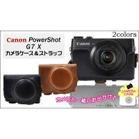 製 品 仕 様   対応機種  Canon PowerShot G7 X   素 材  合成皮革(P...