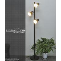 ■3灯LEDフロアスタンドライト! シンプルで親しみやすい3灯フロアスタンドライト。 オフィスにもプ...