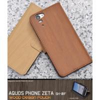 docomo AQUOS PHONE ZETA SH-01F NTTドコモ スマートフォン シャープ...