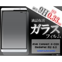 docomo Huawei dtab Compact d-02H ドコモ Dタブ コンパクト d-0...