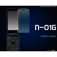 docomo N-01G ドコモ ケータイ 2014-2015 冬春モデル NTTドコモ NECモバ...