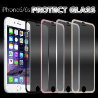 2015/9/25発売 apple iPhone6S 対応 こちらは4.7インチサイズ(apple/...