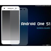 8e6b3ff7e9 フィルム Android One S1用液晶保護シール Y mobile アンドロイド ワンS1 AndroidOneS1 Y モバイル/Yモバイル /ワイモバイル