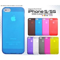 6色から選べるiPhone5/iPhoneSE用セミクリアソフトケース   6色から選べる、iPho...