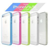 大切なiPhone(アイフォン/アイホン/iフォン)を保護する ケース・カバー多数販売中★  iPh...