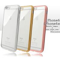 2015/9/25発売 apple iPhone6S 対応予定 こちらは4.7インチサイズ(appl...