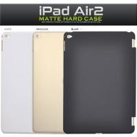 ★2014/10/24発売 iPad Air2(アイパッド エアー 2)に使用可能なケースカバー★ ...