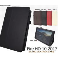 Fire HD 10 タブレット Amazon 2017年10月11日モデル 10.1インチ大型タブ...