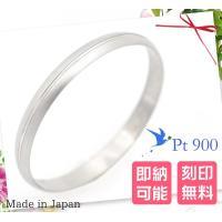 レーザー刻印無料!ペアで送料無料!Pt900 カットリング  日本製で安心の品質! マットな質感にツ...