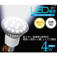 ※まとめ買いセール対象外※  省電力・長寿命・紫外線が出ない! LED電球が直輸入特価で登場  口金...
