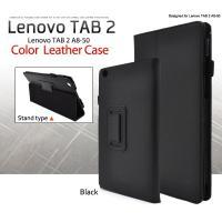 ■スタンド付き!Lenovo Tab 2 A8-50用レザーデザインケース       ...