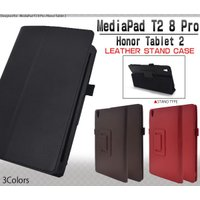■スタンド付き!MediaPad T2 8 Pro/Honor Tablet 2(Honor Pad...