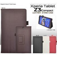 プレミアムタブレットXperia Z3 Tablet Compact (エクスペリア ゼットスリー ...