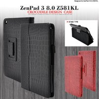■ 動画視聴に最適!ZenPad 3 8.0 Z581KL用クロコダイルレザースタンドケース   高...