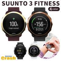 スマートウォッチ 腕時計 メンズ レディース ウエアラブル  スント SUUNTO 3 FITNESS  カロリーや睡眠 ジム ランニング