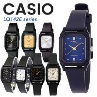 腕時計 レディース チープカシオ CASIO LQ142E LQ142 シリーズ  ブラック ブルー シルバー ゴールド(10年保証)(送料無料)