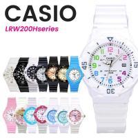 腕時計 レディース チープカシオ かわいい 安い LRW-200Hシリーズ 100M防水 カレンダー付 10年保証 送料無料