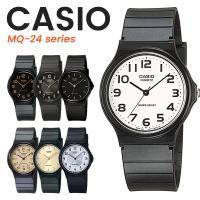 CASIO カシオ 腕時計 MQ-24-1B2/MQ-24-1B3/MQ-24-1E/MQ-24-7...