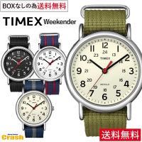 (送料無料)TIMEX 腕時計 メンズ レディース(ウィークエンダーセントラルパーク)T2N647 T2N651 T2N654 T2N746 T2N747 T2P142 カジュアル BOXなし