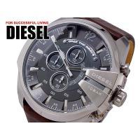 ディーゼル DIESEL クロノグラフ 時計   商品仕様:(約)H53×W53×D15.5mm(ラ...