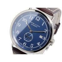 ハミルトン HAMILTON カーキ KHAKI メンズ 自動巻 手巻き 時計  商品仕様:(約)H...
