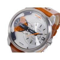 ディーゼル DIESEL クオーツ メンズ デュアルタイム 時計  商品仕様:(約)H45×W45×...