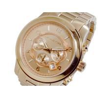 マイケルコース MICHAEL KORS クオーツ クロノグラフ レディース 腕時計 時計 ウォッチ...