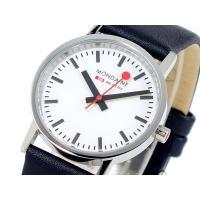 モンディーン MONDAINE 腕時計  商品仕様:(約)H36×W30×D7mm (ラグ、リューズ...