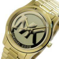 マイケルコース MICHAEL KORS 時計 ウォッチ ゴールド  商品仕様:(約)H37×W38...