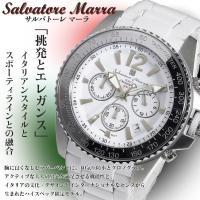 サルバトーレマーラ SALVATORE MARRA クロノグラフ クオーツ メンズ 腕時計 ウォッチ...