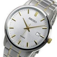 セイコー SEIKO クオーツ 時計 ウォッチ  商品仕様:(約)H40×W40×D8mm(ラグ、リ...