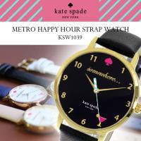 ケイトスペード KATE SPADE メトロ ハッピーアワー Metro Happy Hour St...