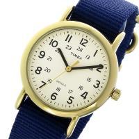 タイメックス TIMEX ウィークエンダー Weekender クオーツ レディース 時計 ウォッチ...