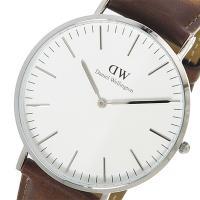 ダニエル ウェリントン クオーツ メンズ ウォッチ 時計 ホワイト  商品仕様:(約)H41×W41...