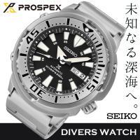 【製品仕様】 ブランド: Seiko  型番: SRP637K1  モデル年: 2015  アイテム...