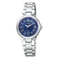 シチズン クロスシー 腕時計 CITIZEN XC EC1030-50L