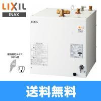 イナックス[INAX]小型電気温水器[洗髪用・ミニキッチン用スタンダード25Lタイプ](100Vタイ...