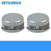 三菱電機[MITSUBISHI]換気空清機システム部材(ロスナイ) P-100CVS6[旧品番:P-...