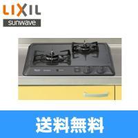 サンウェーブ[SUNWAVE]ドロップインガスコンロ[システムキッチン用] R1420B0LHN ホ...