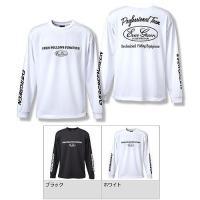 【EVERGREEN Dry long T-shirt】 吸汗性・速乾性に優れたメッシュ生地を採用し...
