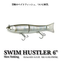 "【VAGABOND SWIM HUSTLER 6"" Slow Sinking】スイムハスラー6インチ..."