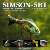 【VAGABOND SIMSON-5 BT】 最大の特徴は高強度ファイバーをVBフォームにサンドする...