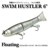 "【VAGABOND SWIM HUSTLER 6"" FLOATING】スイムハスラー6インチフローテ..."